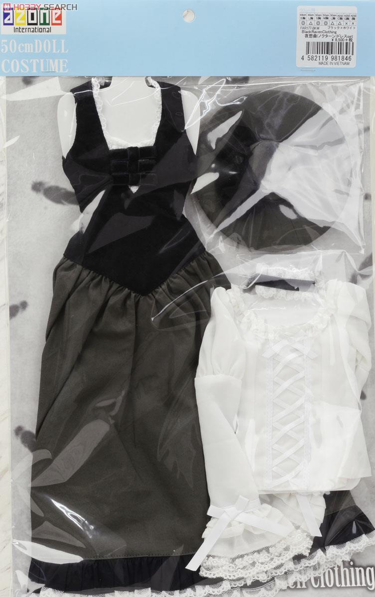 50 Black Raven Clothing 夜想曲(ノクターン)ドレスセット (ブラック×ホワイト) (ドール)