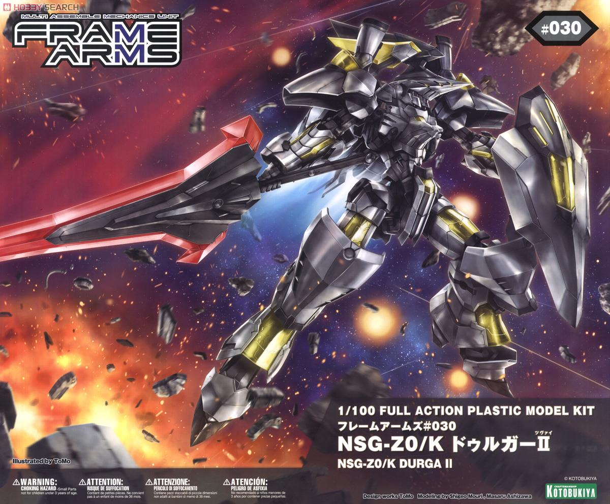 NSG-Z0/E Durga II (Plastic model) Package1