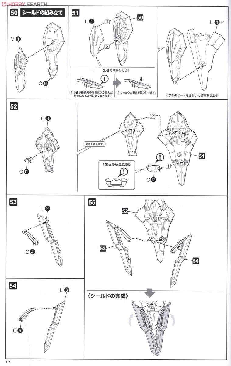 NSG-Z0/E Durga II (Plastic model) Assembly guide13