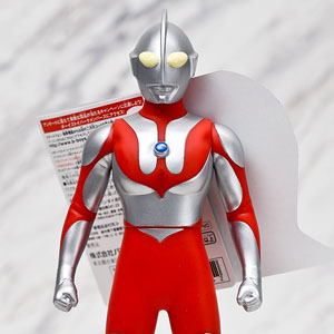 Ultra Big Soft Figure Ultraman Character Toy Hobbysearch Toy Store