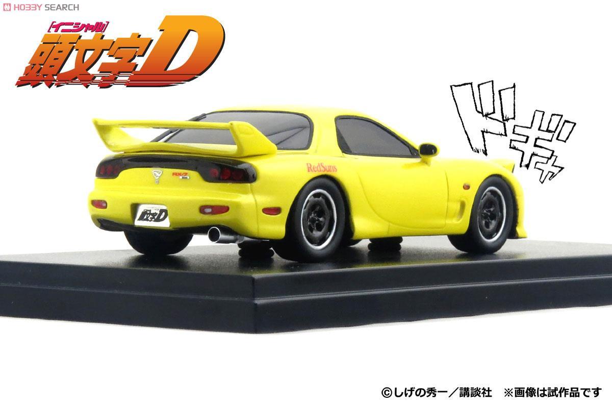 高橋啓介 FD3S RX-7 PROJECT D (ミニカー)