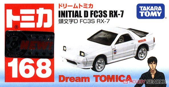Initial D FC3S RX-7 Package1