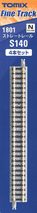 Fine Track Straight Tracks S140 (F) (Set of 4) (Model Train)