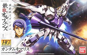Gundam Kimaris (HG) (Gundam Model Kits)