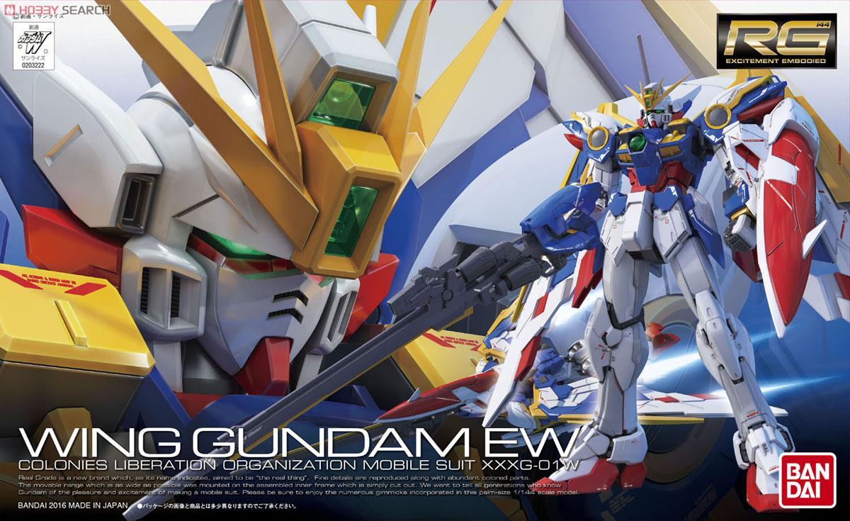 [Close] XXXG-01W Wing Gundam EW (RG) (Gundam Model Kits) Package1