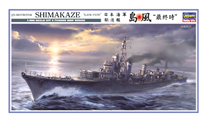 IJN Destroyer Shimakaze `Late type` (Plastic model)