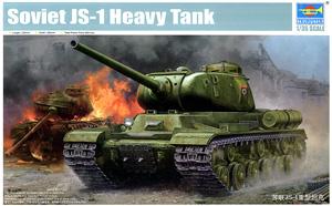 ソビエト軍 JS-1 重戦車 `スターリン1` (プラモデル)