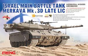 イスラエル メルカバ Mk.3D 主力戦車 低強度紛争型 (プラモデル)