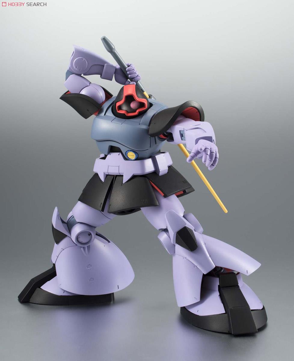 ROBOT魂 < SIDE MS > MS-09 ドム ver. A.N.I.M.E. (完成品)