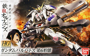 Gundam Barbatos 6th Form (HG) (Gundam Model Kits) - HobbySearch ...