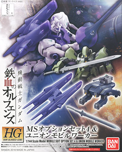 MS Option Set 4 & Union Mobile Worker (HG) (Gundam Model Kits)