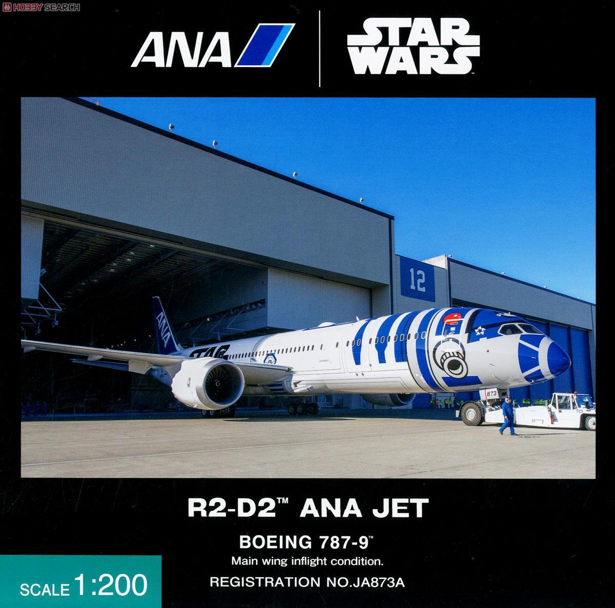 B787-9 JA873A R2-D2(TM) ANAJET (ABS完成モデル、ギア付き) (完成品飛行機)
