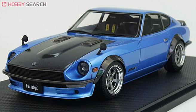 Nissan Fairlady Z (S30) Light Blue (ミニカー)
