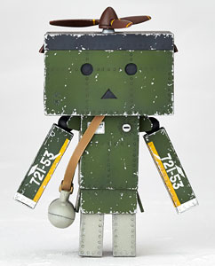 Revoltech Danboard Mini Zero Fighter Type 52 Version (PVC Figure)