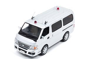 日産 キャラバン (E25) 警察本部警備部無線車両 (ミニカー)