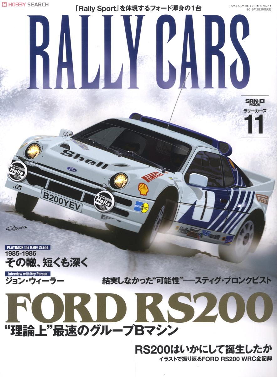 RALLY CARS Vol.11 [FORD RS200] (Book) Images List