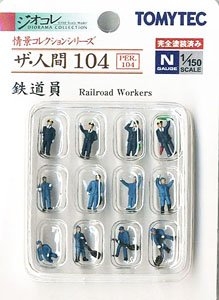 The human 104 Railroad Workers (Railroader) (Model Train)