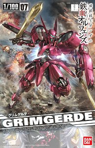 Grimgerde (1/100) (Gundam Model Kits)