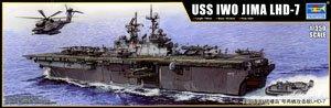 アメリカ海軍強襲揚陸艦 LHD-7 イオー・ジマ (プラモデル)