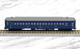 N Kato 10-1348 Sleeper Express ONDO 8 Cars Basic Set