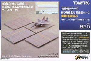 航空装備品5 駐機場 黄 (プラモデル)