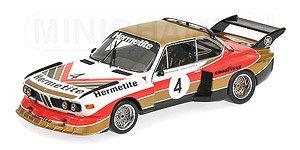 BMW 3.5 CSL GR.5 `HERMETITE` FITZPATRICK/WALKINSHAW 6h シルバーストーン 1976 ウィナーズ (ミニカー)