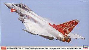 ユーロファイター タイフーン単座型 `第29飛行隊 100周年記念` (プラモデル)