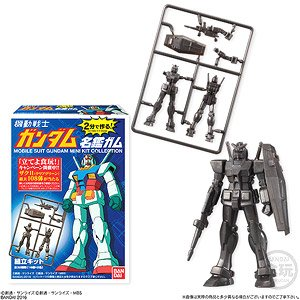 *Make in Two Minutes, Our Gundam Directory Gum (Set of 12) (Shokugan)