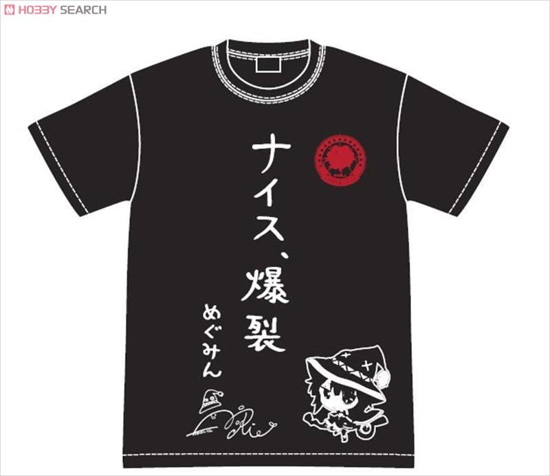 この素晴らしい世界に祝福を! めぐみんのナイス、爆裂Tシャツ L (キャラクターグッズ)
