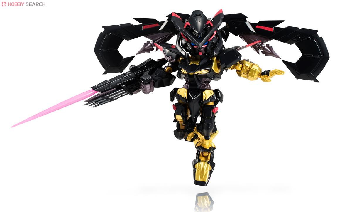 Nxedge Style [MS UNIT] Gundam Astray Gold Frame Amatsu (Completed ...
