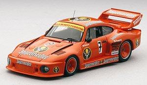 ポルシェ 935 #7 1977 ニュルブルクリンク 1000km イェーガーマイスター/ Max Moritz Team (ミニカー)