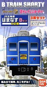 ★特価品 Bトレインショーティー JR北海道「はまなす」 14系 Bセット (3両セット)