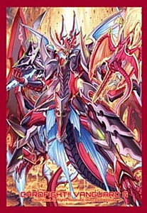 Bushiroad Sleeve Collection Mini Vol204 Card Fight Vanguard G Supreme Heavenly