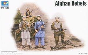 アフガニスタン・ゲリラ (プラモデル)