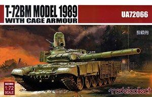 T-72BM 1989型 ケージ装甲 (プラモデル)