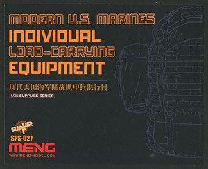 現用アメリカ海兵隊個人装備携行品 (プラモデル)