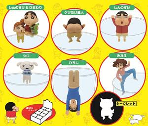 PUTITTO クレヨンしんちゃん 8個セット (キャラクターグッズ)