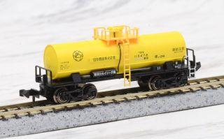 タキ5450 日本曹達 手ブレーキ (1両) (鉄道模型) - ホビーサーチ 鉄道 ...