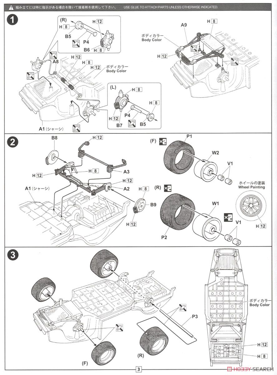 Porsche 911 Turbo (Model Car) Assembly guide1