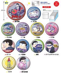 おそ松さん 缶クリップバッジ vol.3 13個セット (キャラクターグッズ)