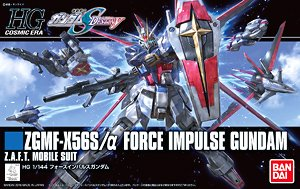 Force Impulse Gundam (HGCE) (Gundam Model Kits)