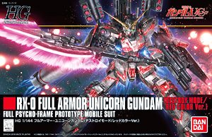 Full Armor Unicorn Gundam (Destroy Mode/Red Color Ver.) (HGUC) (Gundam Model Kits)