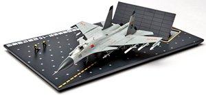 J-15 艦上戦闘機:Flying Shark (フライトデッキベース付) (完成品)