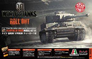 WORLD OF TANKS ドイツ 重戦車VI号戦車 ティーガー1型 (プラモデル)