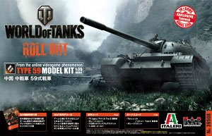 WORLD OF TANKS 中国 中戦車 59式戦車 (プラモデル)