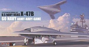 アメリカ海軍 無人爆撃機 X-47B 飛行状態 (スタンド付属) (プラモデル)