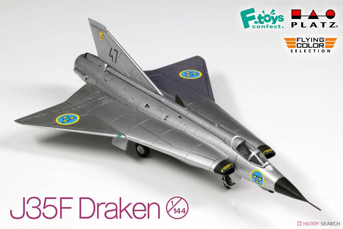 J35F ドラケン (プラモデル)