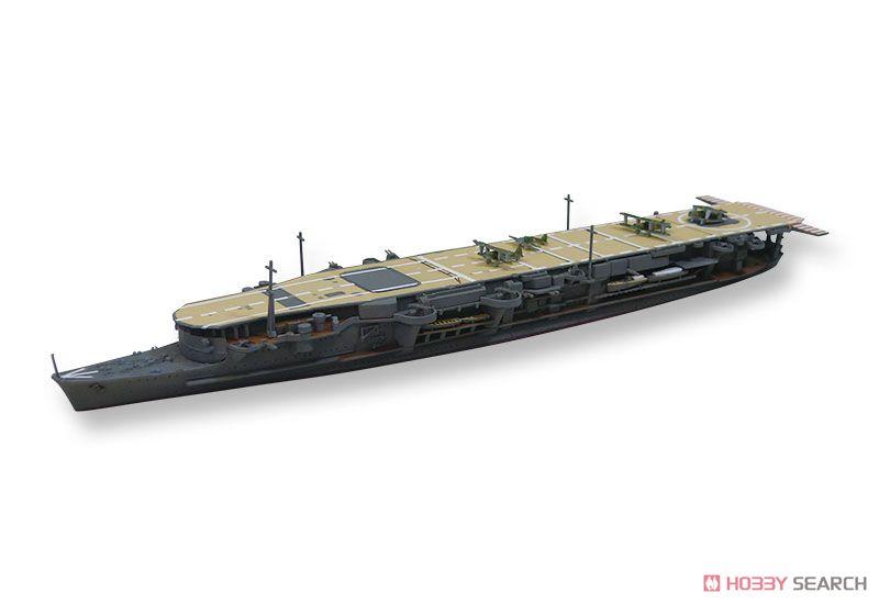 限定 航空母艦 龍驤 第二次改装後 (プラモデル)