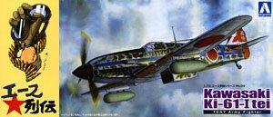 三式戦 飛燕 丁型244部隊 (プラモデル)
