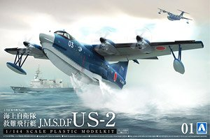 JMSDF Rescue Flyingboat US-2 (Plastic model)